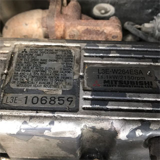 Mitsubishi engine motor label