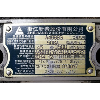 zhejiankg xinchai engine motor label